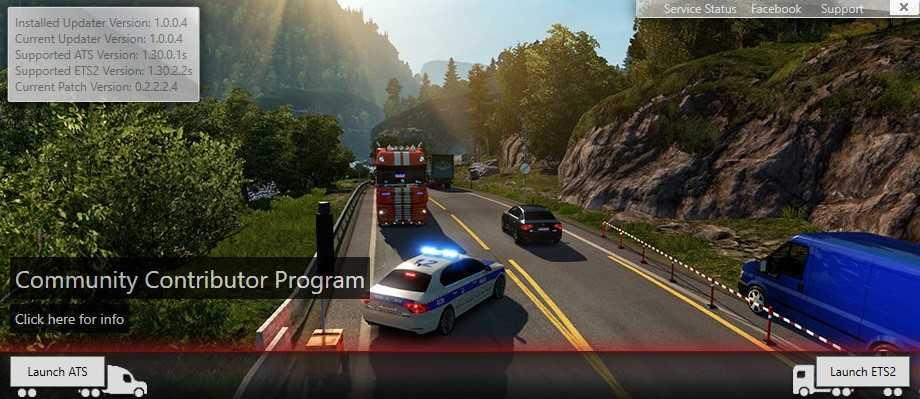 Как играть по сети в euro truck simulator 2? - форум игры euro truck simulator 2