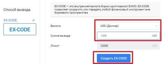 1.85 lsk/usd | купить lisk на exmo