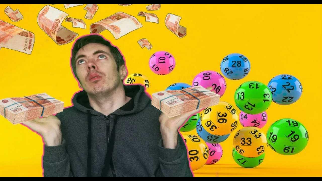 Топ-15 сильных заговоров на выигрыш в лотерею + бонус