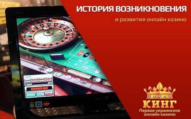 Пм казино россия: играть в онлайн казино на реальные деньги