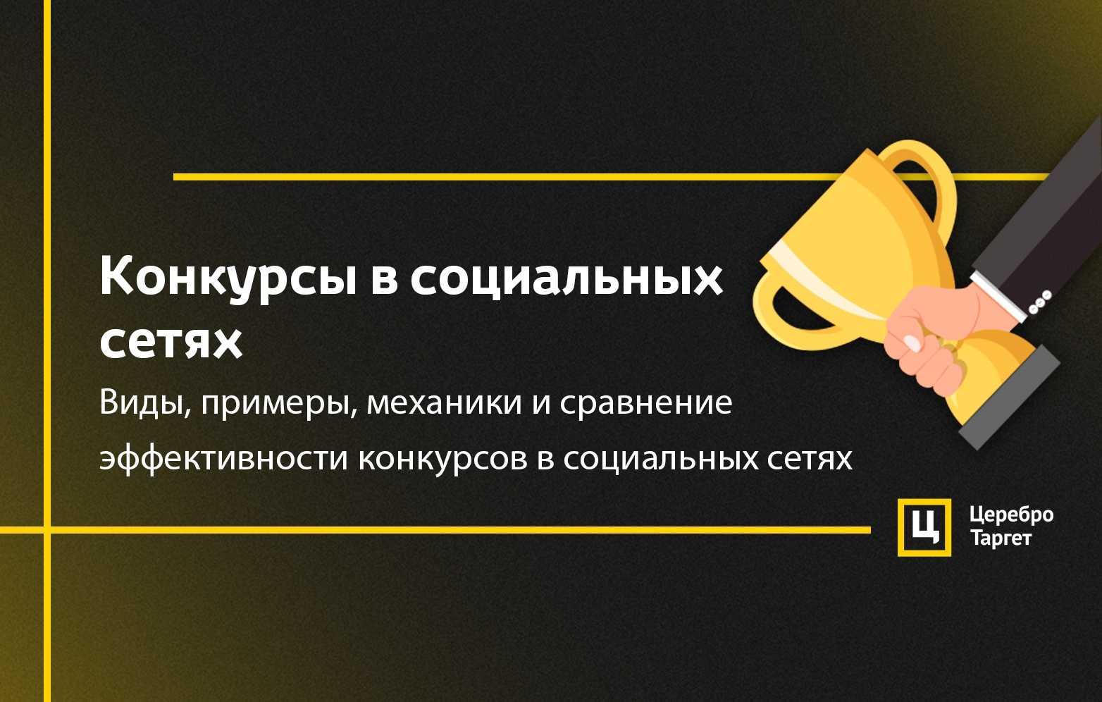 За голосование по поправкам к конституции можно получить 5000 рублей, и это не подкуп