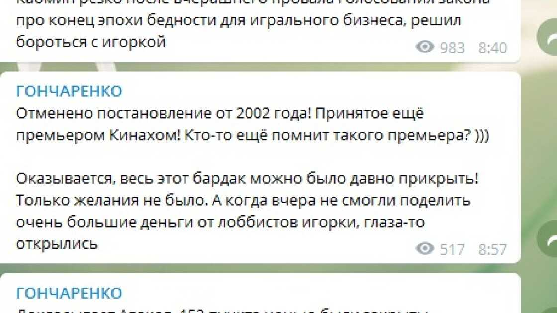 Игорный бизнес аргентины - slots.com.ua