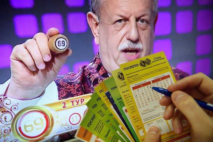 Миллионеры из трущоб. самые необычные выигрыши в лотерею – москва 24, 26.09.2017