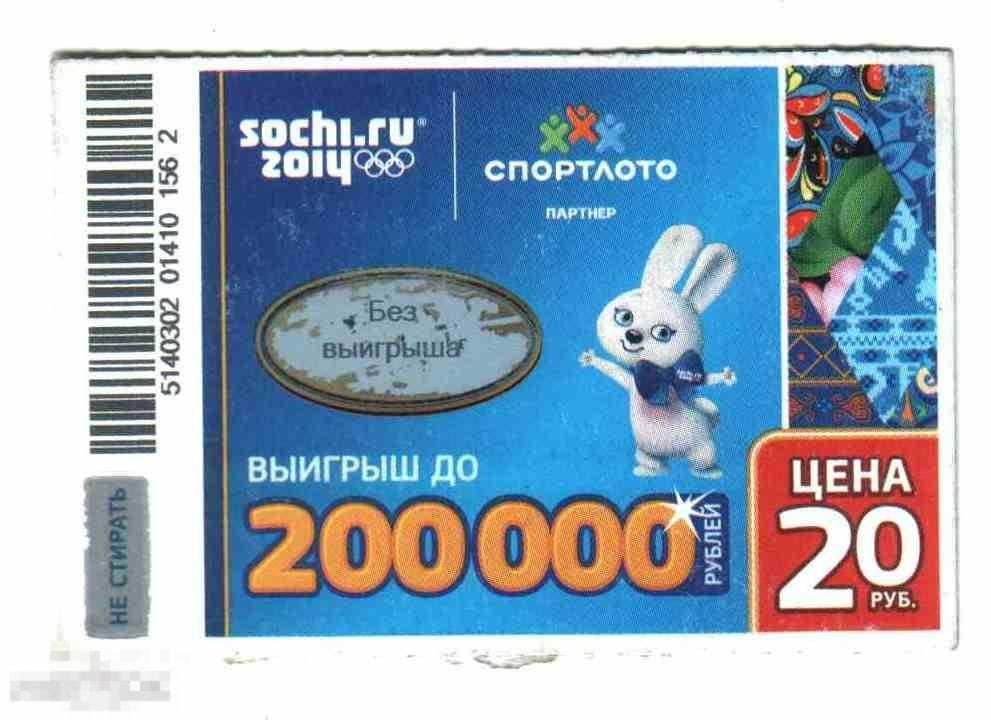 Обман и мошенничество в лотереях - вся информация про различные лотереи