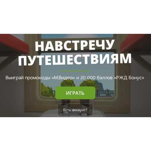 """Благотворительный проект """"помоги и выиграй"""" - новости"""