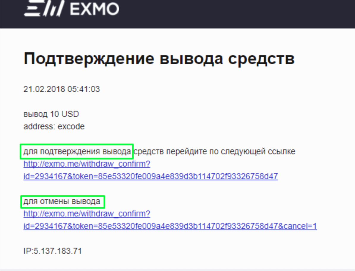 0.002946 exm/usdt   купить exmo coin на exmo