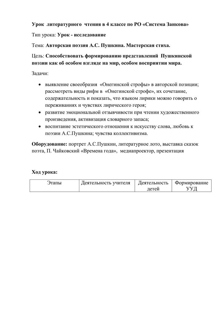 План   работы мбук «козульская цбс» на летний период 2015 г.
