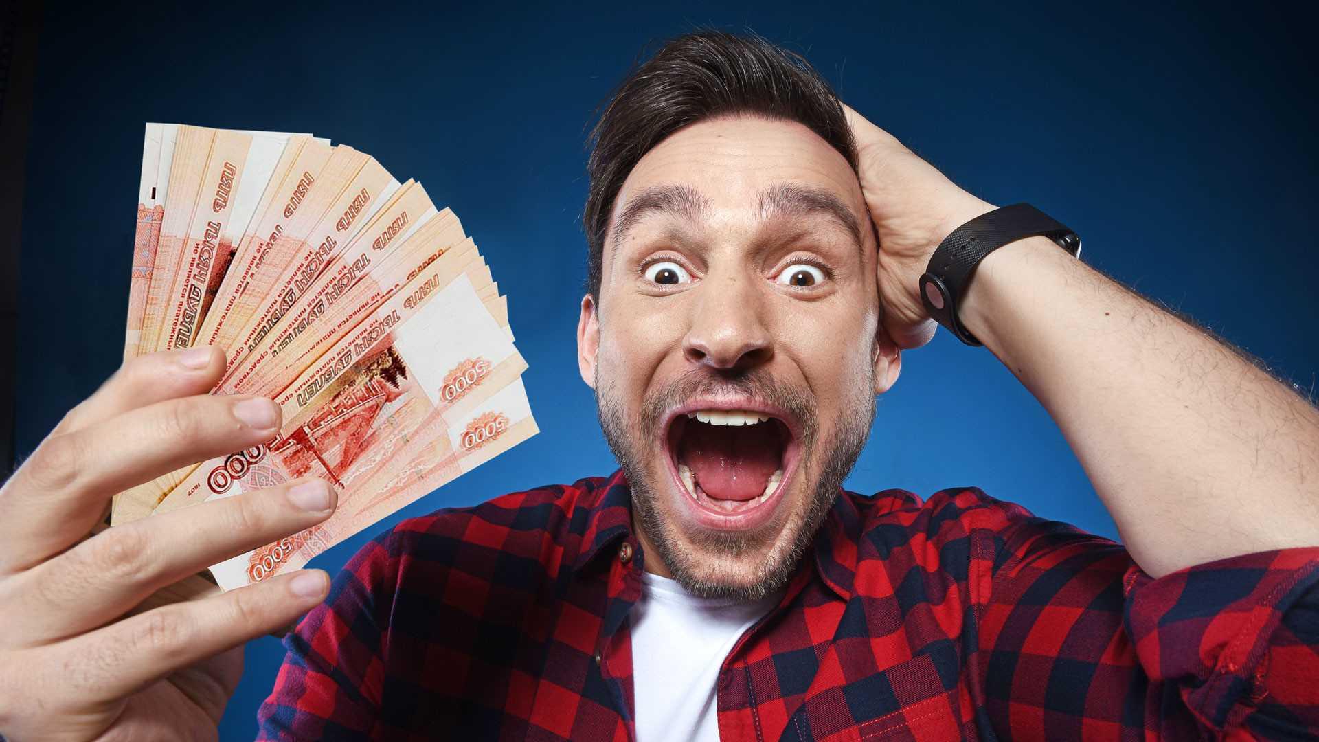 Как выиграть в лотерею крупную сумму денег!