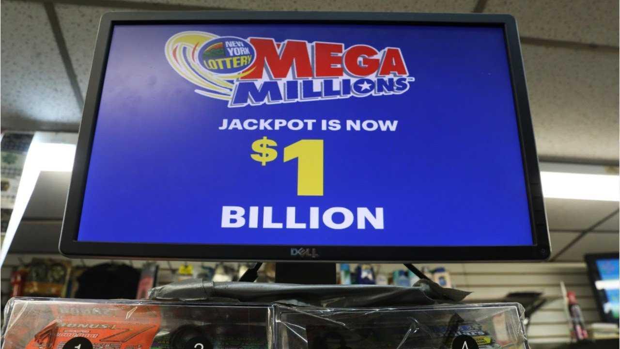 Lottery jackpot records