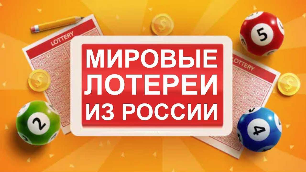 Lottoha - сервис мгновенных лотерей / обзор и отзывы