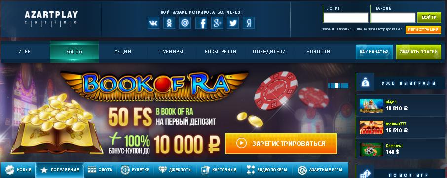 Игровой автомат jackpot express ? от yggdrasil (джекпот экспресс)